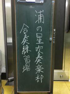 4/8沼文黒板